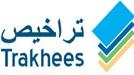 EHS Trakhees Logo